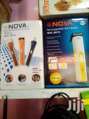 Rechargeable Hair Shavers | Tools & Accessories for sale in Mombasa, Bamburi