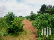 Land for Hostel | Land & Plots For Sale for sale in Siaya, West Sakwa (Bondo)