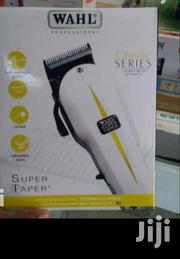 Wahl Shaving Machine | Tools & Accessories for sale in Nairobi, Nairobi Central
