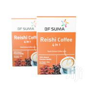 4 in 1 Reishi Extract Coffee   Vitamins & Supplements for sale in Nairobi, Nairobi Central