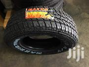 245/70 R16 Maxxis Bravo A/T Tyre | Vehicle Parts & Accessories for sale in Nairobi, Nairobi Central