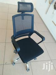 Office Chair | Furniture for sale in Nairobi, Imara Daima