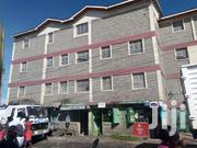 Commercial Flat In Juja On Sale | Commercial Property For Sale for sale in Kajiado, Ngong