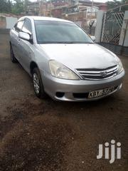 Toyota Allion 2006 Silver | Cars for sale in Murang'a, Township G