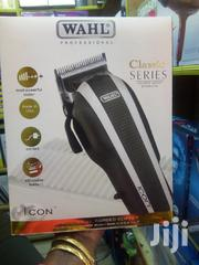 Classic Series Icon | Tools & Accessories for sale in Nairobi, Nairobi Central