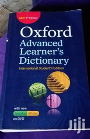 Oxford Dictionary | Books & Games for sale in Nairobi, Karen