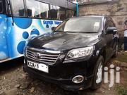Toyota Vanguard 2008 Black | Cars for sale in Kajiado, Kitengela