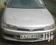 Mitsubishi Lancer / Cedia 1986 Gray | Cars for sale in Kajiado, Ongata Rongai