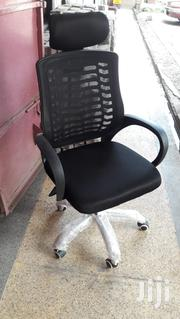 Headrest Office Chair H7 | Furniture for sale in Nairobi, Embakasi