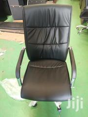 Office Chair Available | Furniture for sale in Nairobi, Embakasi