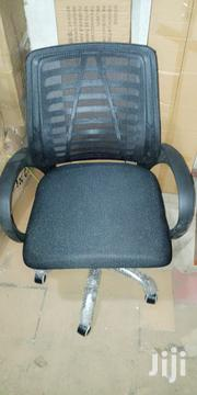 Office Chair | Furniture for sale in Nairobi, Umoja II
