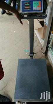 600kg Digital Weighing Scale | Store Equipment for sale in Nairobi, Nairobi Central