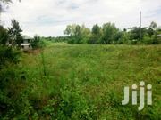 Commercial Land Behind Pride Hotel | Land & Plots For Sale for sale in Siaya, West Sakwa (Bondo)