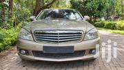 Mercedes-Benz C200 2007 Gold | Cars for sale in Nairobi, Kilimani
