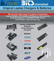 Laptop Accessories @Dangote Computers. | Computer Accessories  for sale in Nairobi, Nairobi Central