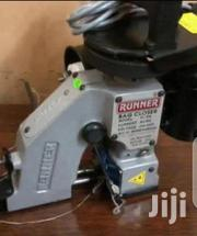 Brand New Sewing Machine | Home Appliances for sale in Nairobi, Nairobi Central