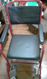Patient Wheel Chair With A Potty Beneath | Medical Equipment for sale in Mombasa, Bamburi