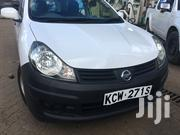Nissan Advan 2012 White | Cars for sale in Nairobi, Makongeni