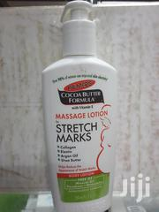 Palmer Cocoa Butter Formula For Stretch Marks | Skin Care for sale in Nairobi, Nairobi Central
