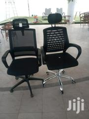 Mesh Chairs With Headrest | Furniture for sale in Nairobi, Nairobi Central