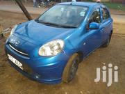 Nissan March 2011 Blue | Cars for sale in Kiambu, Kihara