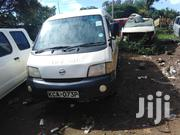 Used Nissan Caravan 2007 For Sale | Buses & Microbuses for sale in Kitui, Central Mwingi