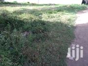 1/4 Land for Sale | Land & Plots For Sale for sale in Kajiado, Ongata Rongai