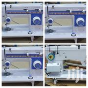 Embroidery ( Mult Functional Sewing Machine) | Home Appliances for sale in Nairobi, Nairobi Central