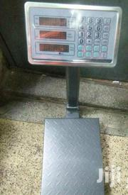 100kgs Digital Weighing Platform | Store Equipment for sale in Nairobi, Nairobi Central