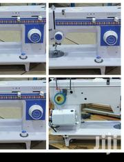 Embroidery Sewing Machine | Home Appliances for sale in Nairobi, Nairobi Central