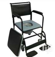 691 Commode Seat | Medical Equipment for sale in Nairobi, Nairobi Central