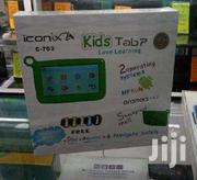 New 8 GB Green | Toys for sale in Nairobi, Nairobi Central