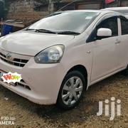 Daihatsu Mira 2011 Beige | Cars for sale in Nyeri, Ruring'U