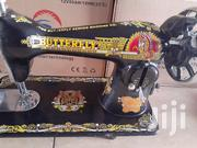 Sewing Machines   Manufacturing Equipment for sale in Nairobi, Nairobi Central