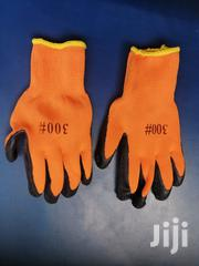Working Gloves | Safety Equipment for sale in Nairobi, Nairobi Central