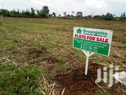 Freehold Title   Land & Plots For Sale for sale in Nakuru, Njoro