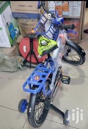 """Kid's Bicycle Size 16"""" 