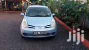 Nissan Note 2007 1.4 Blue | Cars for sale in Nyeri, Ruring'U