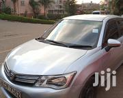 Toyota Corolla 2014 Gray | Cars for sale in Nairobi, Lucky Summer